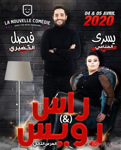Affiche spectacle Faycel et Yossra dans Rass & Rawyes 2 - La nouvelle comédie Nice