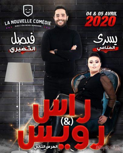 Affiche spectacle la nouvelle comédie Faycel et Yossra dans Rass & Rawyes 2
